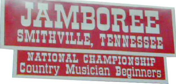 jamboree sign w sm