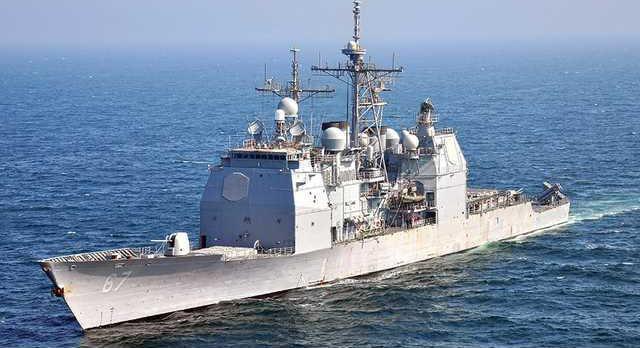 USS-Shiloh