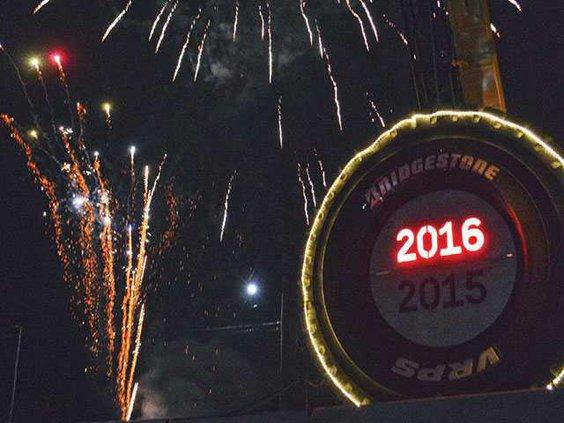 New-YearWEB