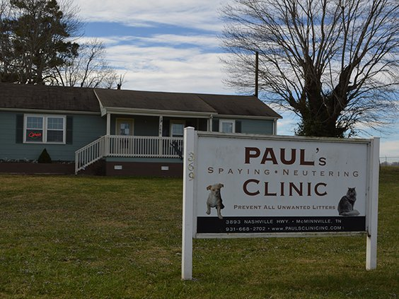 Paul's Clinic Building.jpg