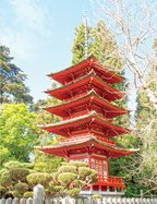 Sister Cities - Japanese Pagoda.jpg